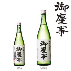御慶事 特別純米酒