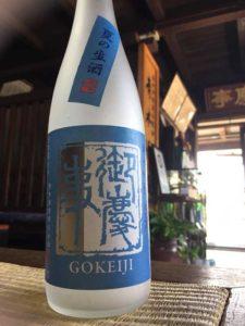 御慶事 純米吟醸 夏の生酒【夏限定】