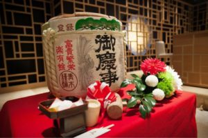 御慶事-樽酒