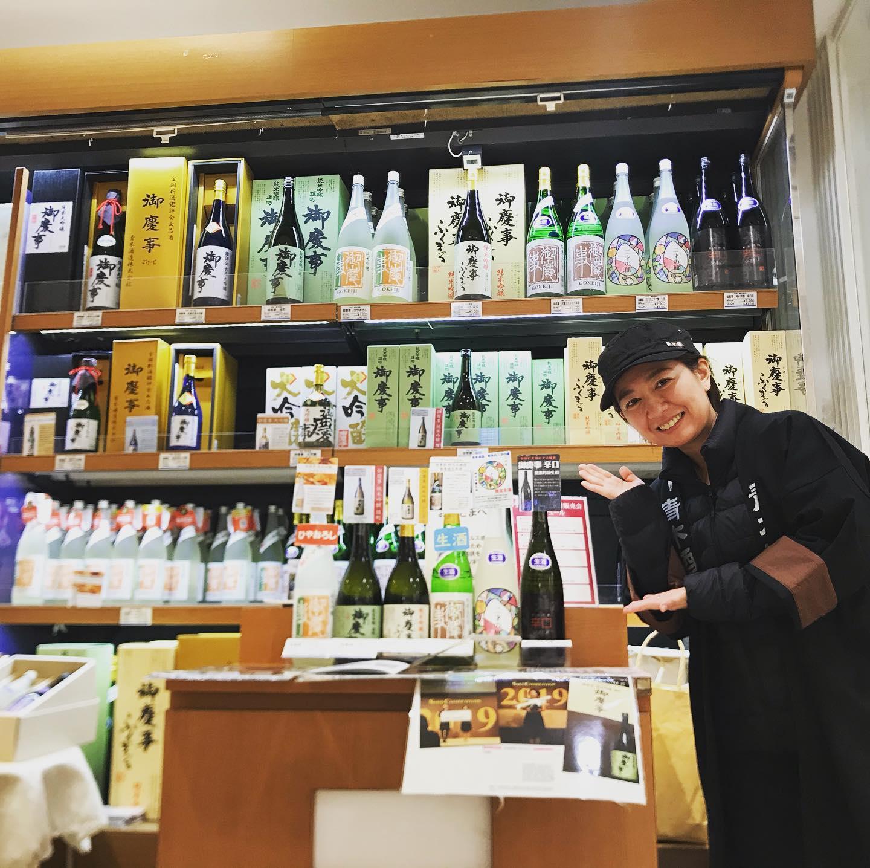 3/3(水)〜9(火) 西武池袋本店で販売会を行います