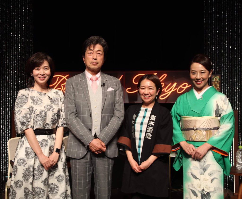 BSテレビ東京・新番組 『都会を出て暮らそうよ BEYOND TOKYO』に出演します