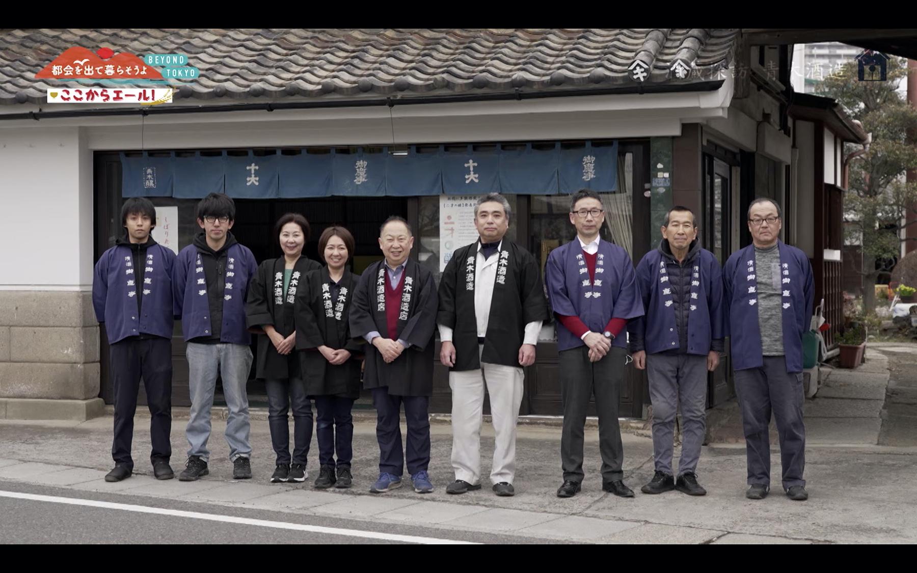 BSテレビ東京・新番組 『都会を出て暮らそうよ BEYOND TOKYO』に出演しました